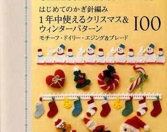 CROCHET Christmas and Winter 100 - Japanese Craft Book