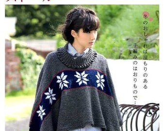 Knit and Crochet Poncho Cape Snood Stole and More - Japanese Crochet Book