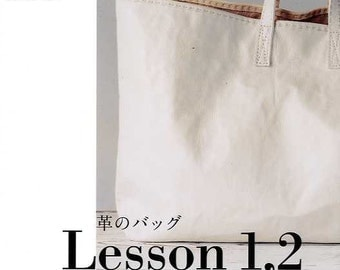 Leather Bag LESSON 1, 2 by UMAMI - Japanese Craft Pattern Book
