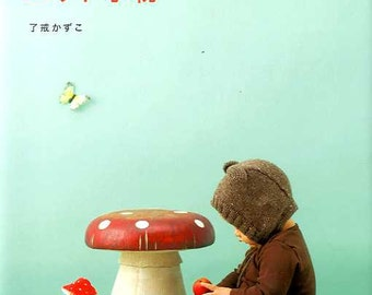 Kazuko Ryokai's Fashionable Kids Knit Items - Japanese Craft Book
