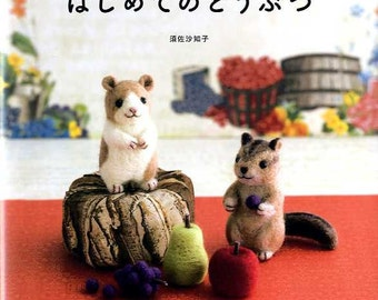 Needle Wool Felt Animals - Japanese Craft Book MM