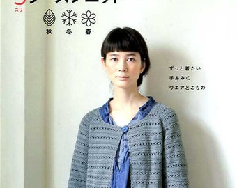 3 Seasons Cute Wool Knit Clothes  - Japanese Craft Book