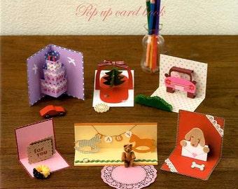 Happy Handmade Pop Up Cards - Japanese Craft Book