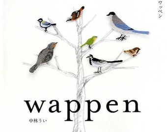 Ui's Embroidery Wappen Emblems - Japanese Craft Book