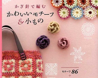 Kawaii Crochet Motifs and Goods - Japanese Craft Book