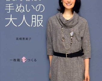 Winter thru Spring Handsewn ADULT CLOTHES - Japanese Craft Book