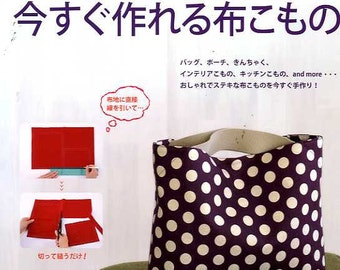 Easy and Cool Fabric Goods - Japanese Craft Book