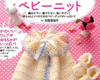 Easy Crochet Baby Clothes and Goods - Japanese Craft Book MM