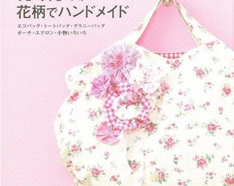 Out of Print / Floral Print BAGS and GOODS - Japanese Craft Book