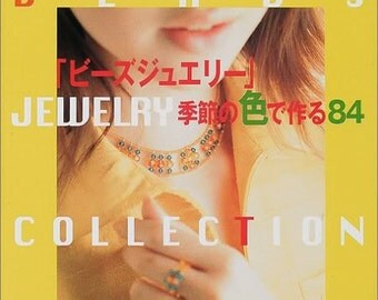 BEADS JEWELRY COLLECTION - Japanese Beading Craft Book