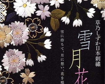 Shizuka Kusano's Traditional Japanese Embroidery Designs - Japanese Book MM