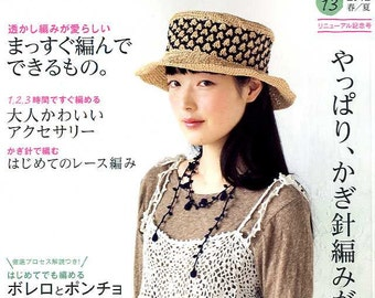 MARCHE CROCHET and KNIT Zakka Vol 13 - Japanese Craft Book