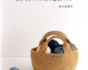 Linen Threads & Yarns Bags - Japanese Craft Book