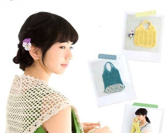 Spring and Summer Easy and Cute Crochet & Knit Goods 2012 - Japanese Craft Book