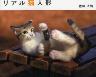 NEEDLE FELT  Realistic CATS - Japanese Craft Book