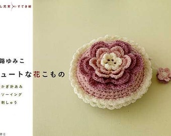 Crochet Cute Flower Patterns - Japanese Craft Book MM