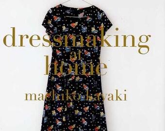 Dressmaking at Home by Machiko Kayaki - Japanese Craft Book