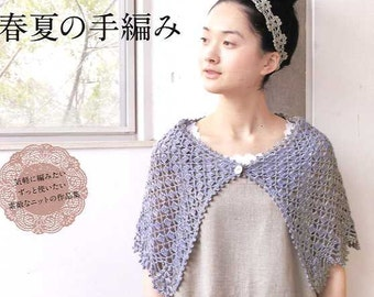 Spring and Summer Crochet and Knit Items - Japanese Craft Book