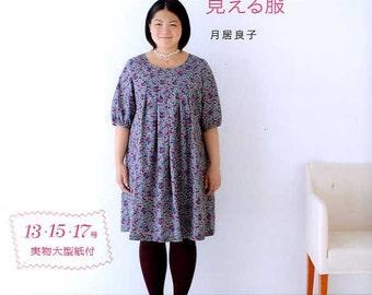 Cute and Slim Wardrobe for Large Size Women by Yoshiko Tsukiori- Japanese Craft Book MM