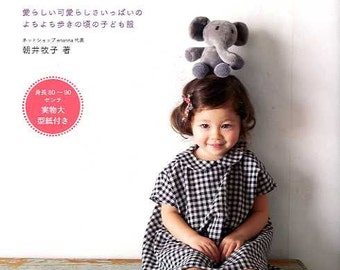 Enanna's Cute Clothes for Toddlers - Japanese Dress Pattern Book MM