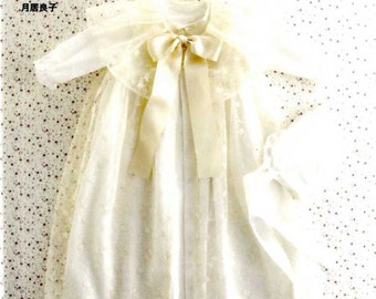 Lovely Handmade Baby Clothes by Yoshiko Tsukiori  - Japanese Dress Pattern Book
