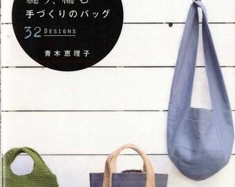 Nuu Amu 32 Handmade Bags - Japanese Pattern Book