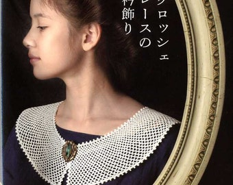 Classic Crochet Lace Collars and Tippets - japanese craft book
