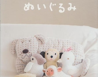 Out of Print/ WARM and SOFT STUFFED Animals - Japanese Craft Book
