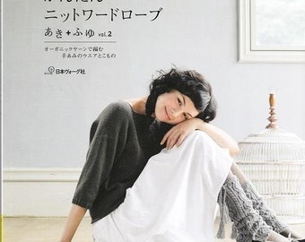 Easy KNIT and CROCHET WARDROBE 2 - Japanese Pattern Book