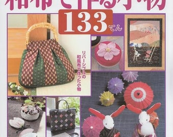 TRADITIONAL Japanese Items 133 - Japanese Craft Book