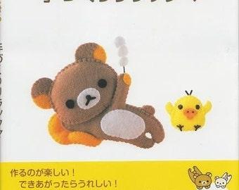 SAN X Rilakkuma Handmade MASCOTS - Japanese Craft Book