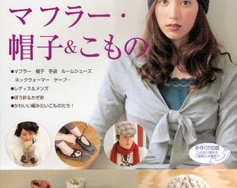 CROCHET and KNIT Mufflers, Hats, and Goods - Japanese