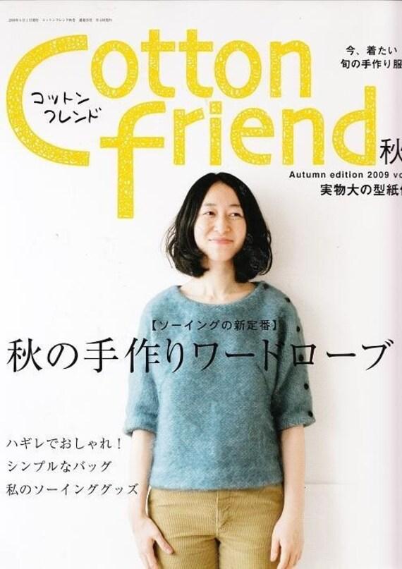 COTTON FRIEND 2009 FALL - Japanese Craft Book
