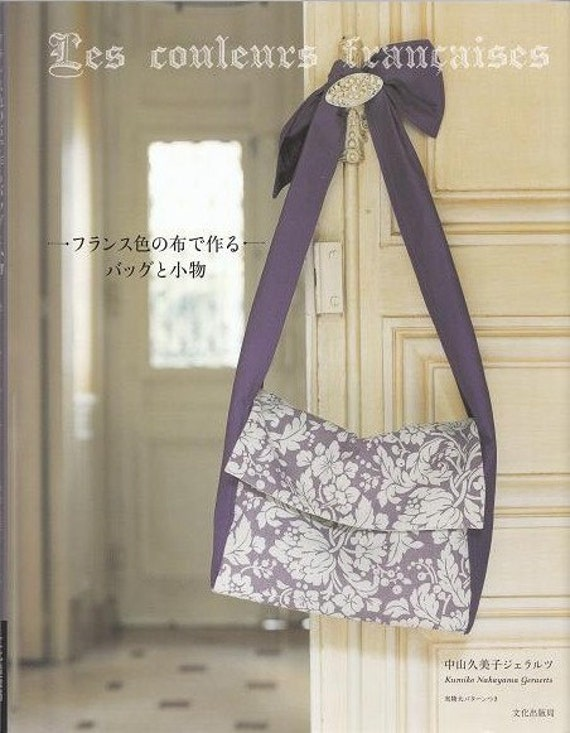 FRENCH FABRIC BAGS - Japanese Craft Pattern Book