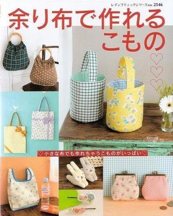 Out of Print / CRAFT GOODS Using Small LEFTOVER Fabrics - Japanese Book