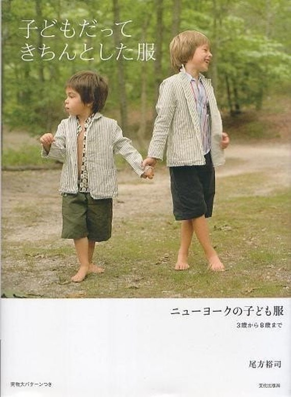 NEW YORK STYLE Kids Clothes Patterns Part 2 - Japanese Book