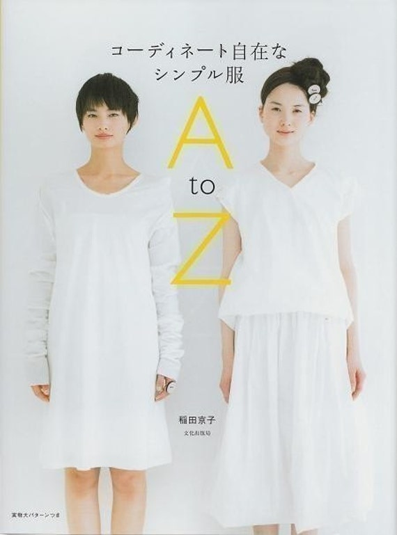 A TO Z SIMPLE CLOTHES - Japanese Craft Book