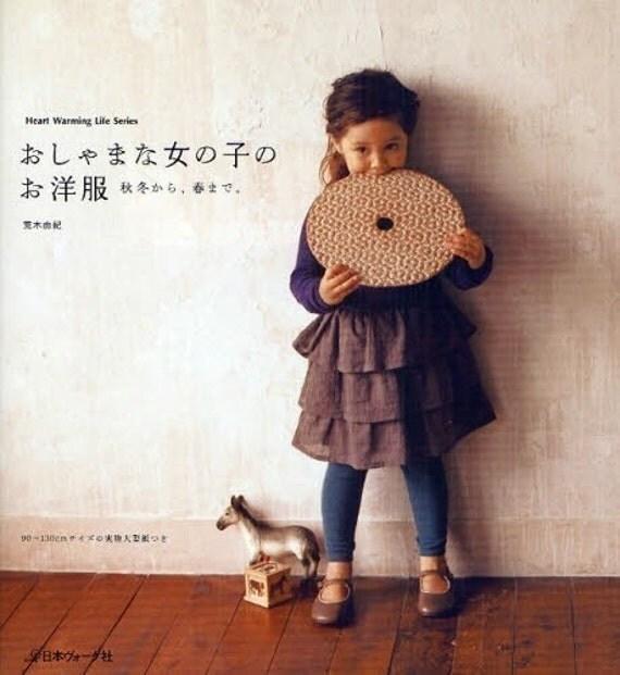 OSHAMA GIRLS CUTE CLOTHES - Japanese Dress Pattern Book