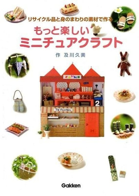 FUN MINIATURE CRAFT for Dollhouse  - Japanese Book