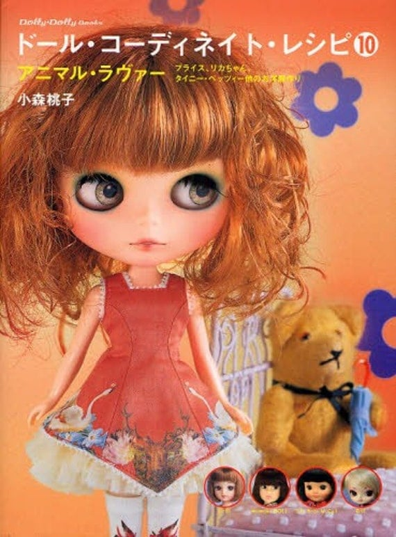 DOLL COORDINATE RECIPE Dress Book 10 - Japanese Book