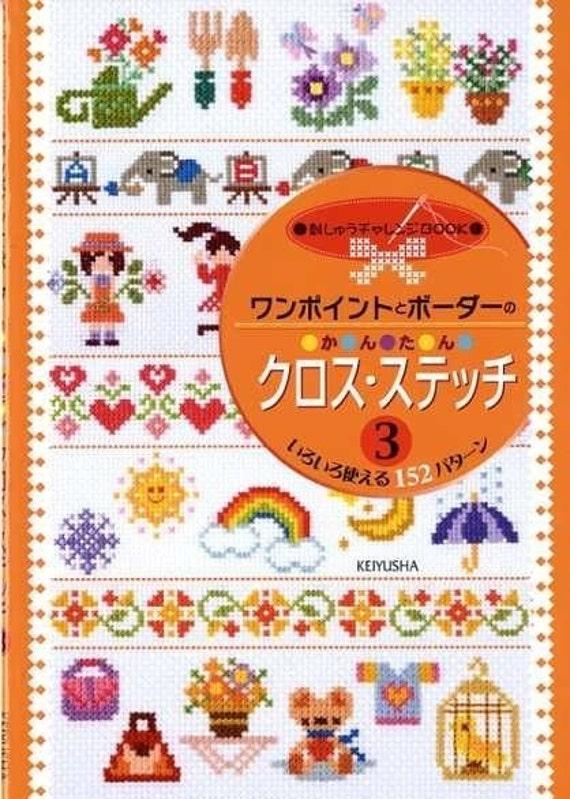 CROSS STITCH EMBROIDERY Vol 3 - Japanese Craft Book