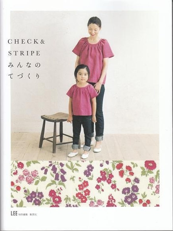 CHECK and STRIPE Everyone's Sewing - Japanese Craft Book