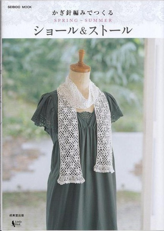 Out of Print / Spring CROCHET SHAWLS and STOLES - Japanese Craft Book