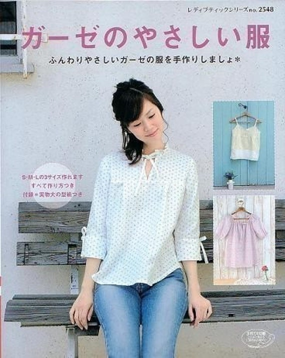 HANDMADE GAUZE CLOTHES - Japanese Craft Book
