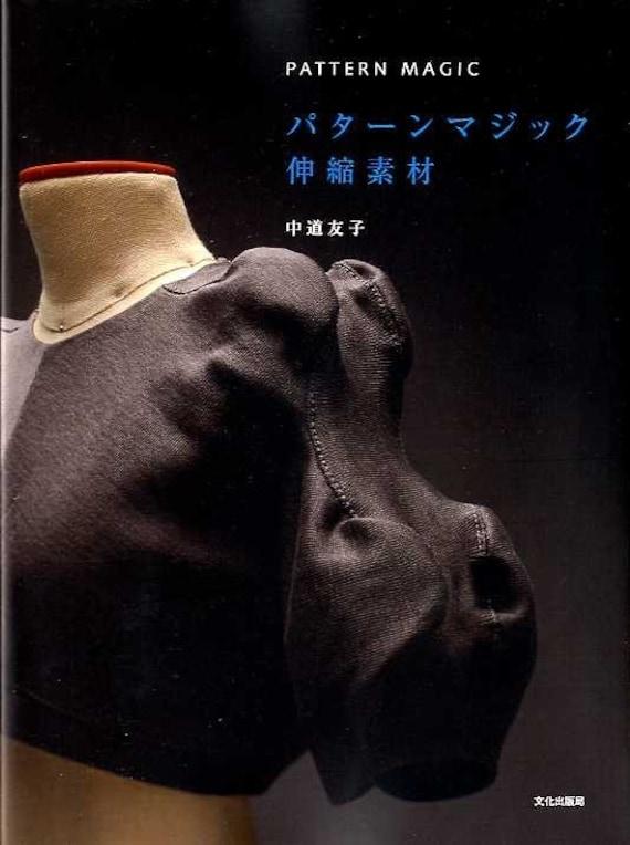 PATTERN MAGIC VOL 3 - Japanese Clothes Design Book