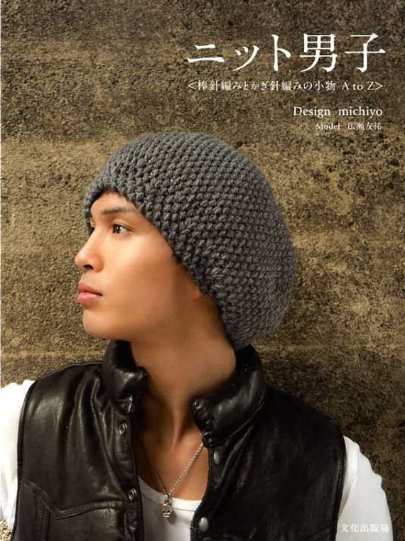 Mens Knit Hats And Goods Japanese Pattern Book By Pomadour24