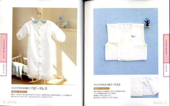 BASIC BABY Clothes Japanese Craft Book MM from