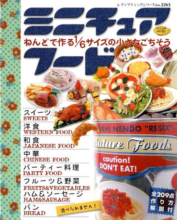 MINIATURE CLAY FOODS - Japanese Craft Book