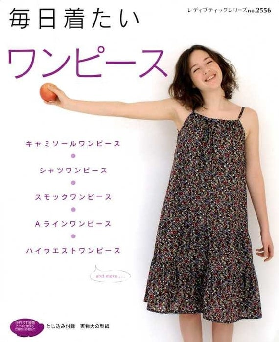 Out of Print/ Everyday Cute Dresses - Japanese Pattern Book