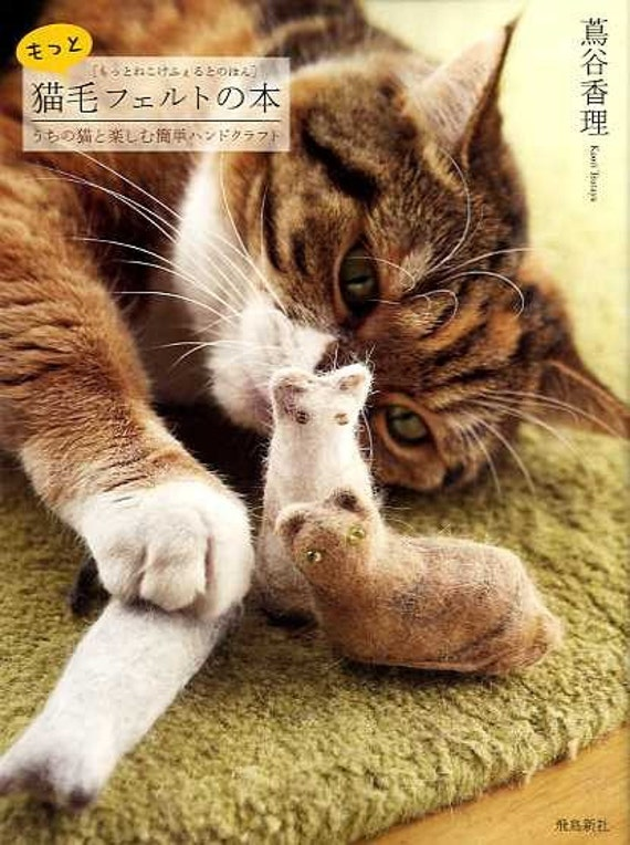 Cat Hair Felt and Goods Vol 2 - Japanese Craft Book